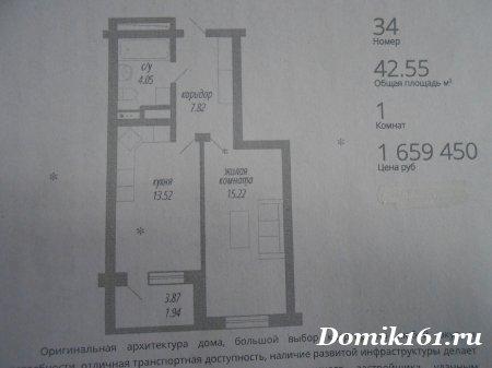 """Строительная компания """"Гвидон""""  1кв    АКЦИЯ"""